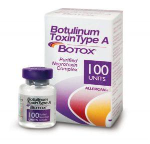 BOTOX 瘦面塑形注射